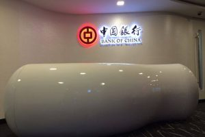 frp counter bank of china